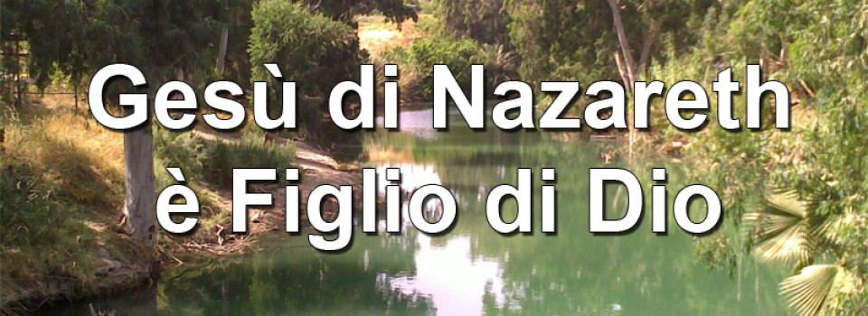 GESU' FIGLIO DI DIO SCRITTA