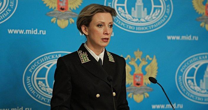 RUSSIA MARIA ZAKHAROVA